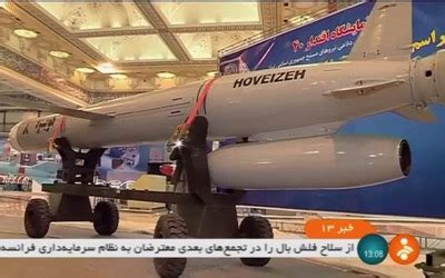 High chance that Iran has built precision missiles in Syria