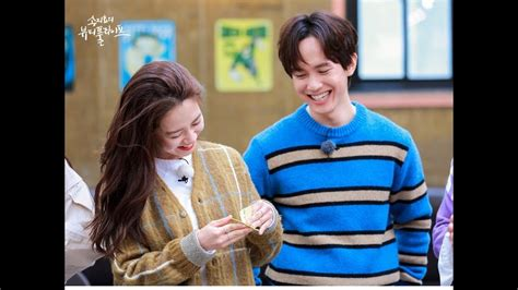 Song Ji Hyo Feels Stress When Brother Cheon Seong Moon