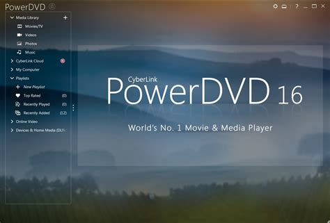 CyberLink PowerDVD - Download